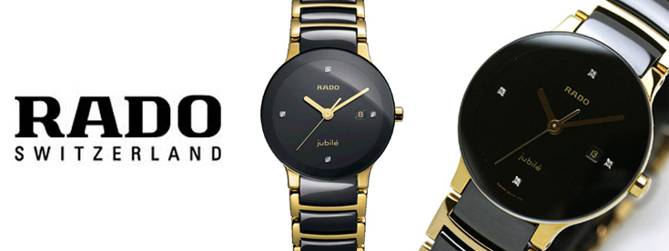 b81b695cd Rado watches Pakistan